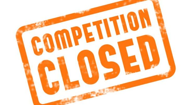 This competition is now closed